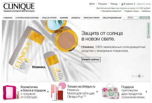 сайт магазина Clinique