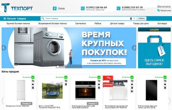 techport.ru сайт