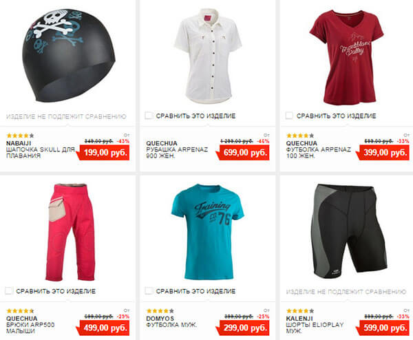 сайт магазина Decathlon
